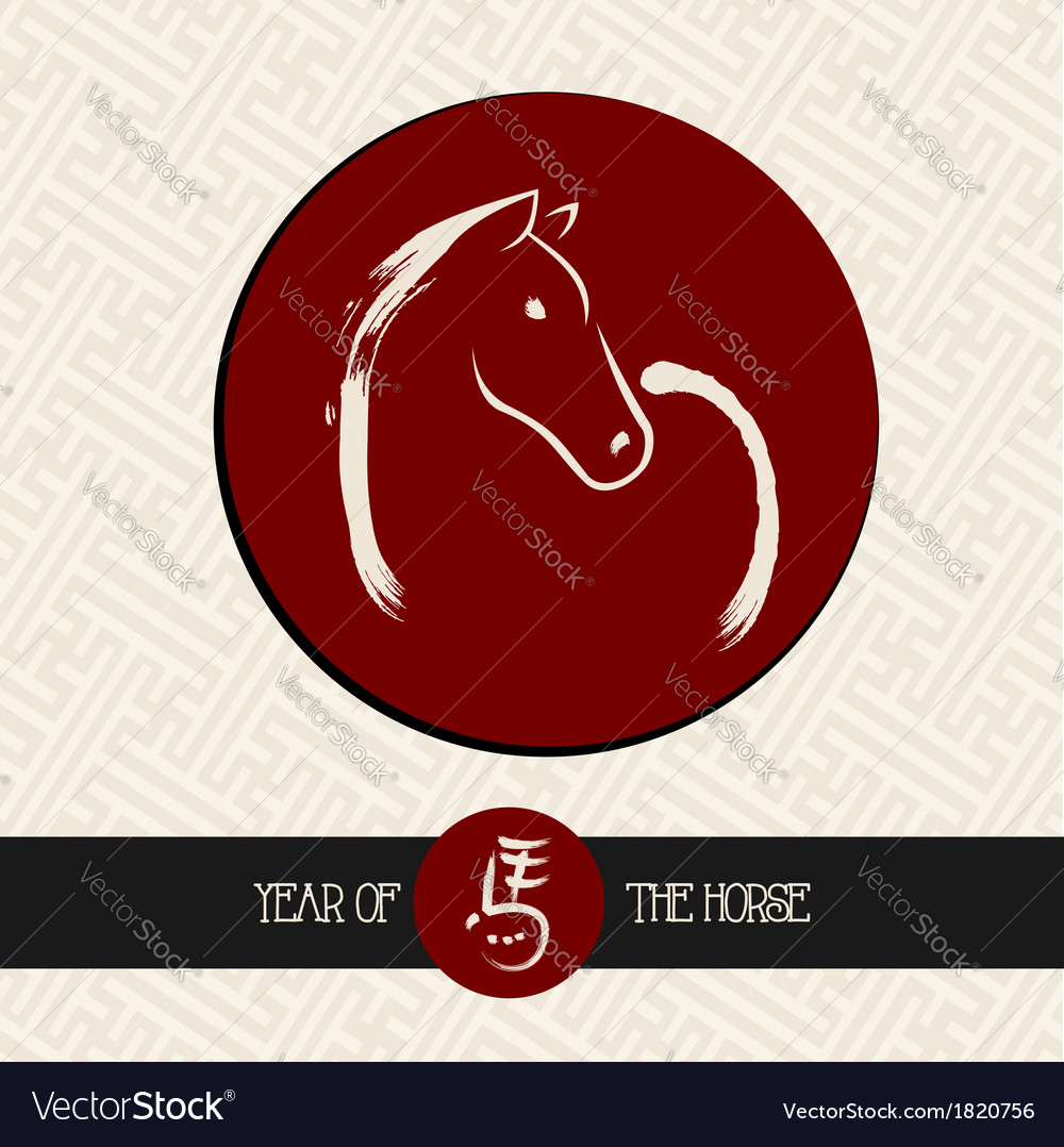 Chinese new year of the horse red circle shape vector