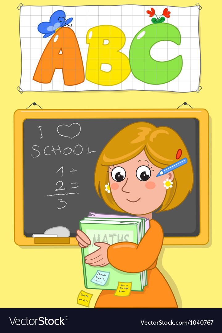 Cute school teacher vector | Price: 1 Credit (USD $1)
