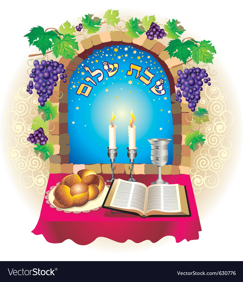 Shabat shalom vector | Price: 1 Credit (USD $1)
