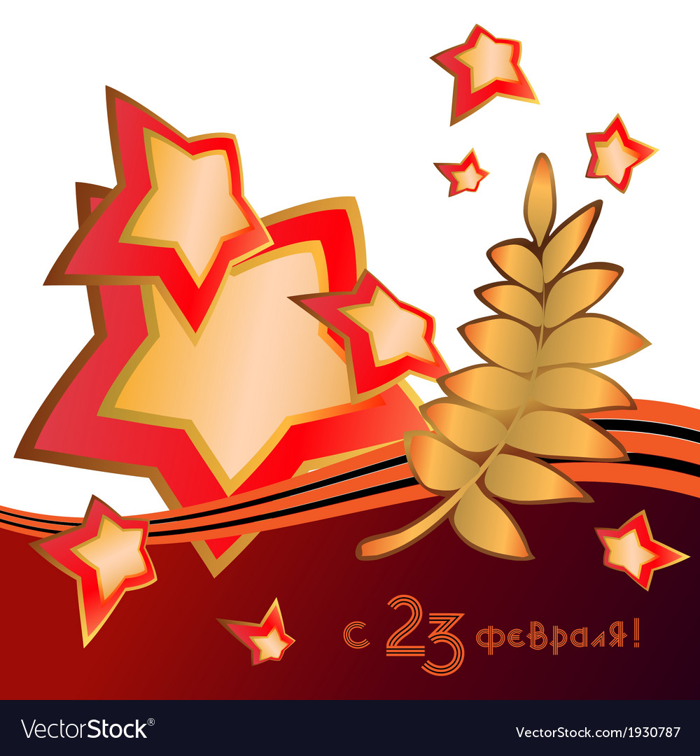 Stars with laurels and george ribbon first vector | Price: 1 Credit (USD $1)