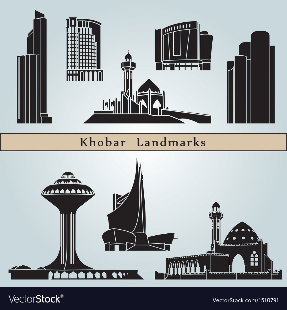 Khobar landmarks and monuments vector | Price: 3 Credit (USD $3)