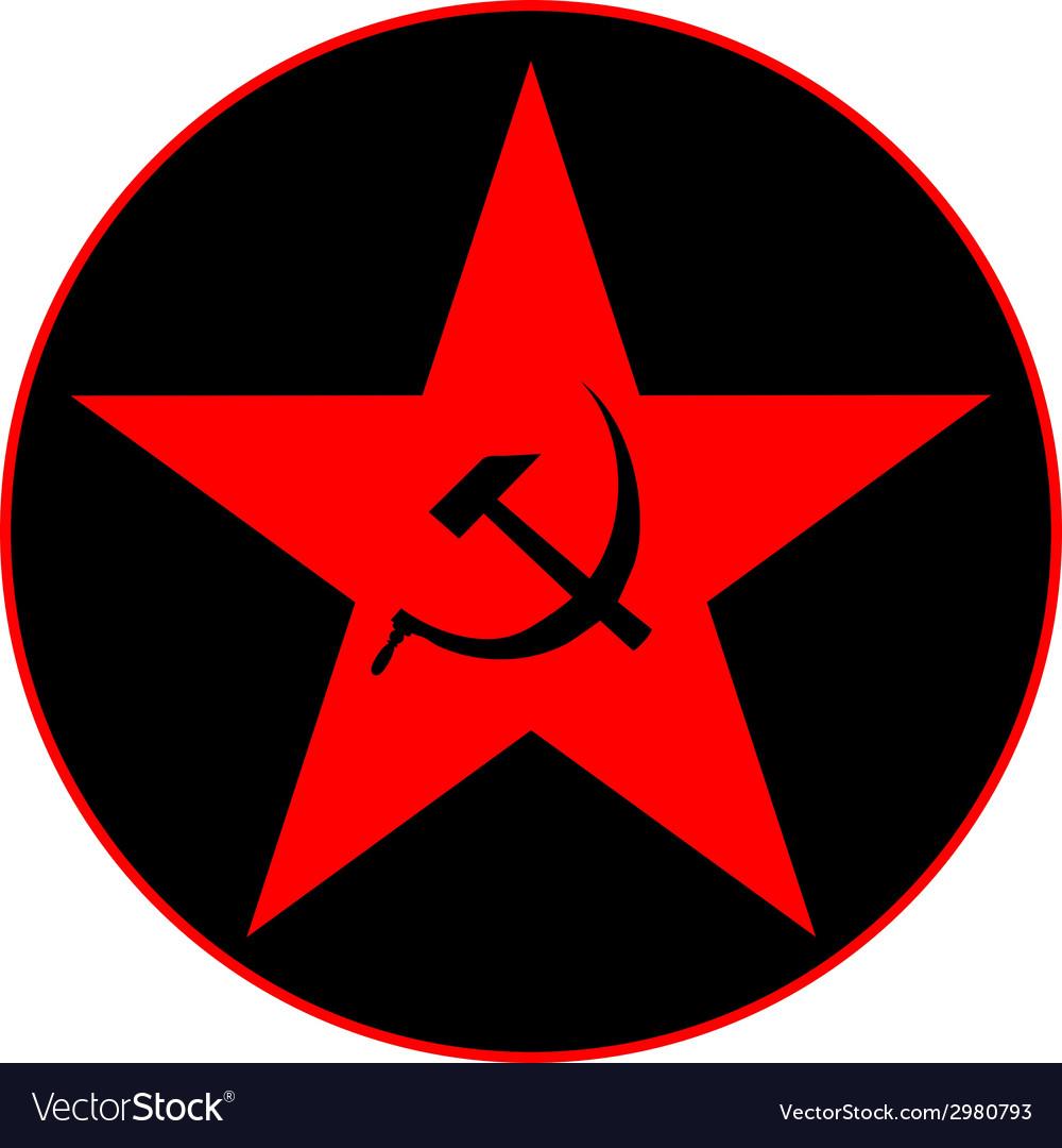 Communist star vector | Price: 1 Credit (USD $1)