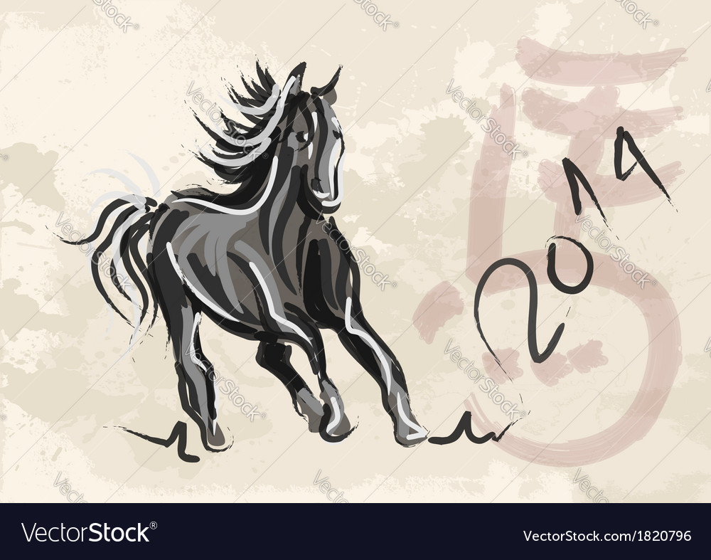 Chinese new year of horse 2014 vector | Price: 1 Credit (USD $1)