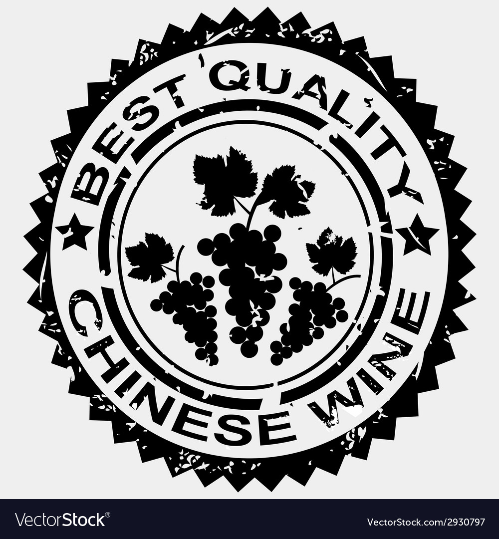 Best quality emblem vector | Price: 1 Credit (USD $1)