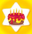 Birthday iced cake vector