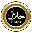 Halal gold label vector