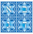 Hebrew letters part 1 vector