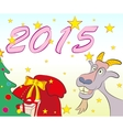 Christmas greeting cards symbol of new year 2015 vector
