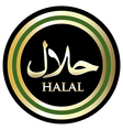 Halal black label vector