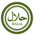Halal green label vector