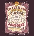 Vintage circus poster vector