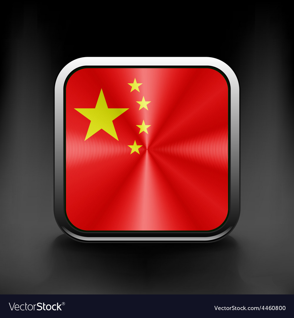 Simple flat icon china flag premium basic design vector | Price: 1 Credit (USD $1)