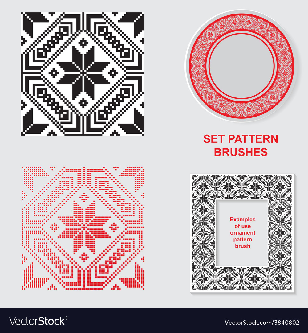 Set of ethnic ornament pattern brushes vector | Price: 1 Credit (USD $1)