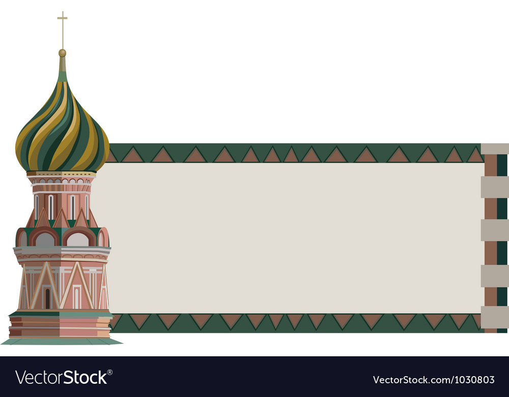 Russian border vector | Price: 1 Credit (USD $1)