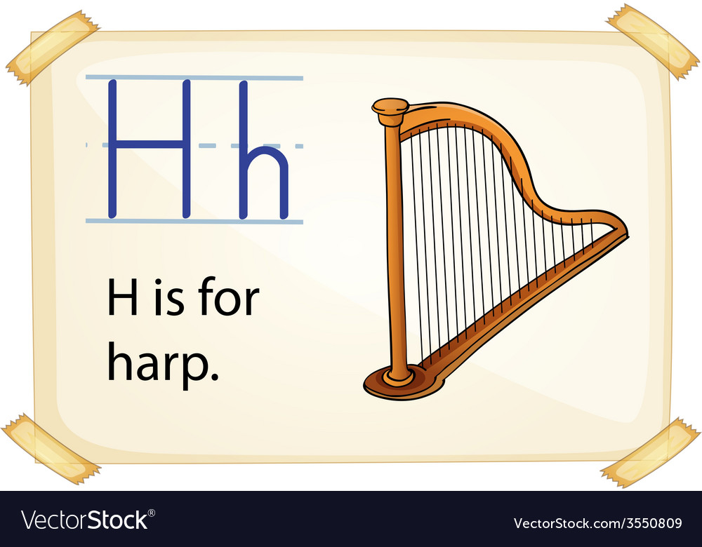 Alphabet h vector | Price: 1 Credit (USD $1)