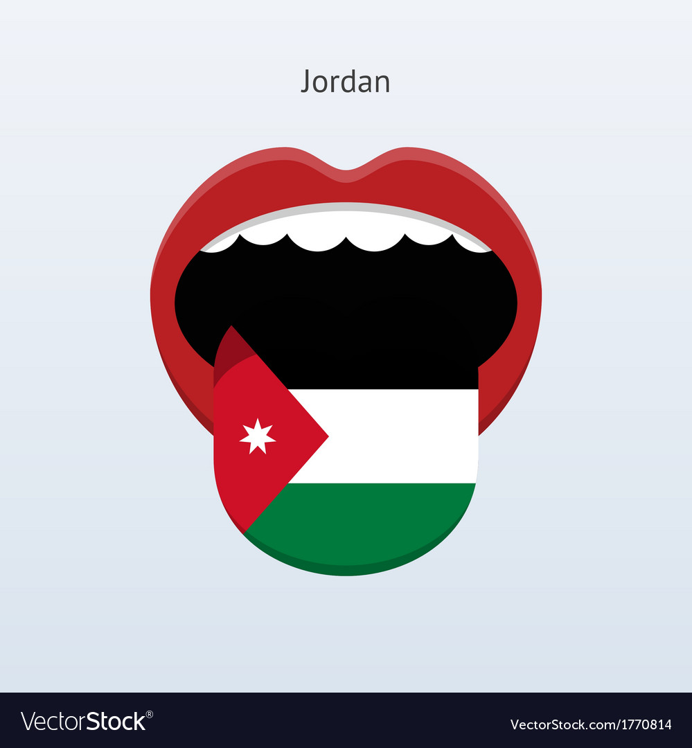 Jordan language abstract human tongue vector | Price: 1 Credit (USD $1)