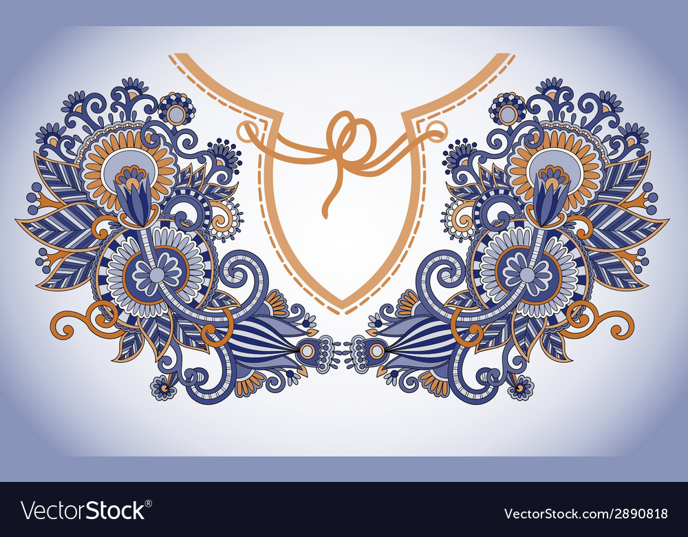 Neckline embroidery fashion vector | Price: 1 Credit (USD $1)