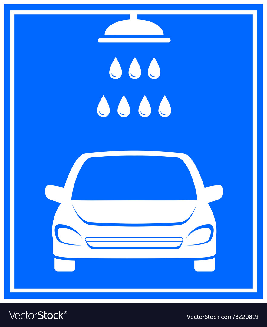 Icon with car washing vector | Price: 1 Credit (USD $1)