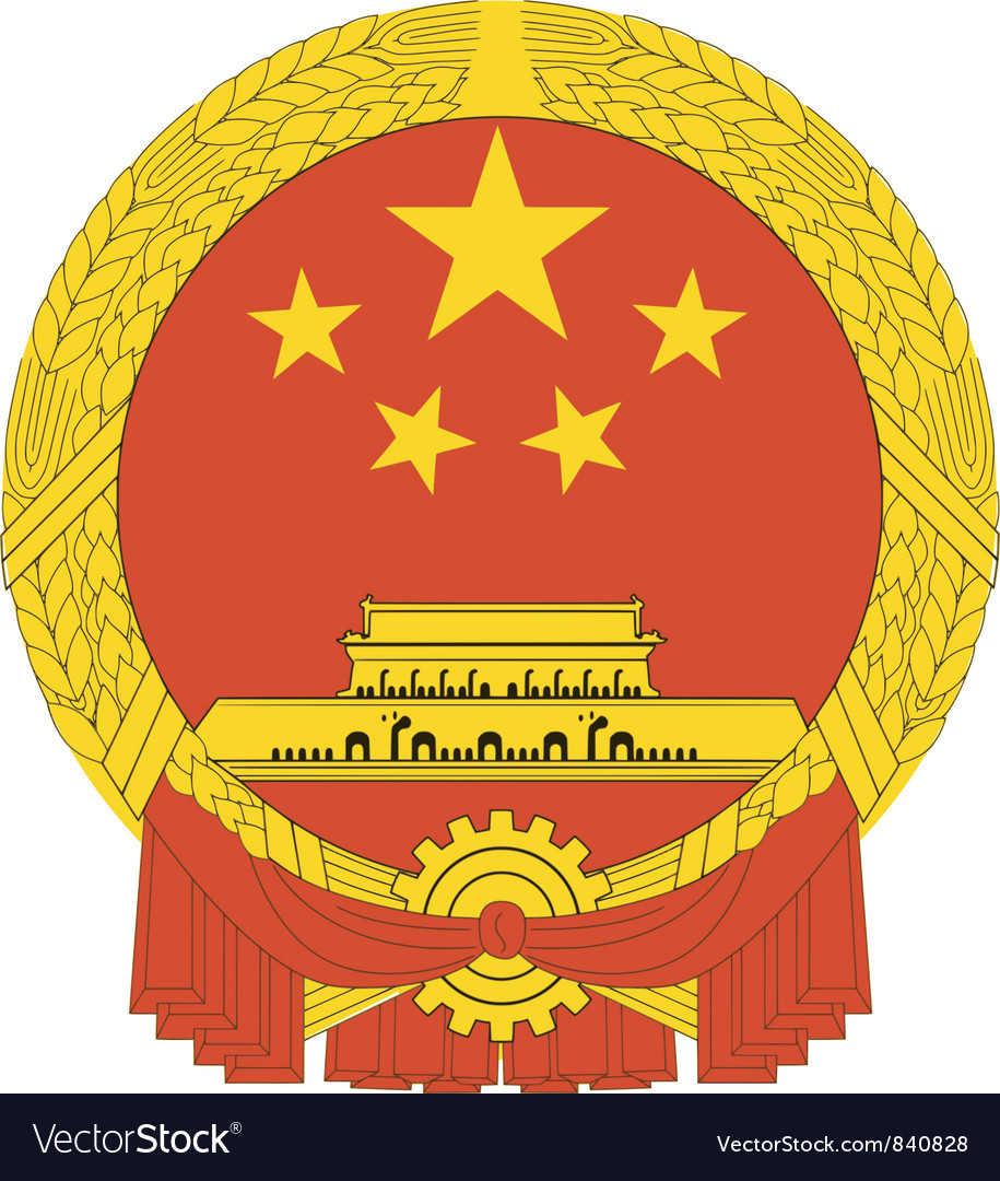 Coat of arms of china vector | Price: 1 Credit (USD $1)