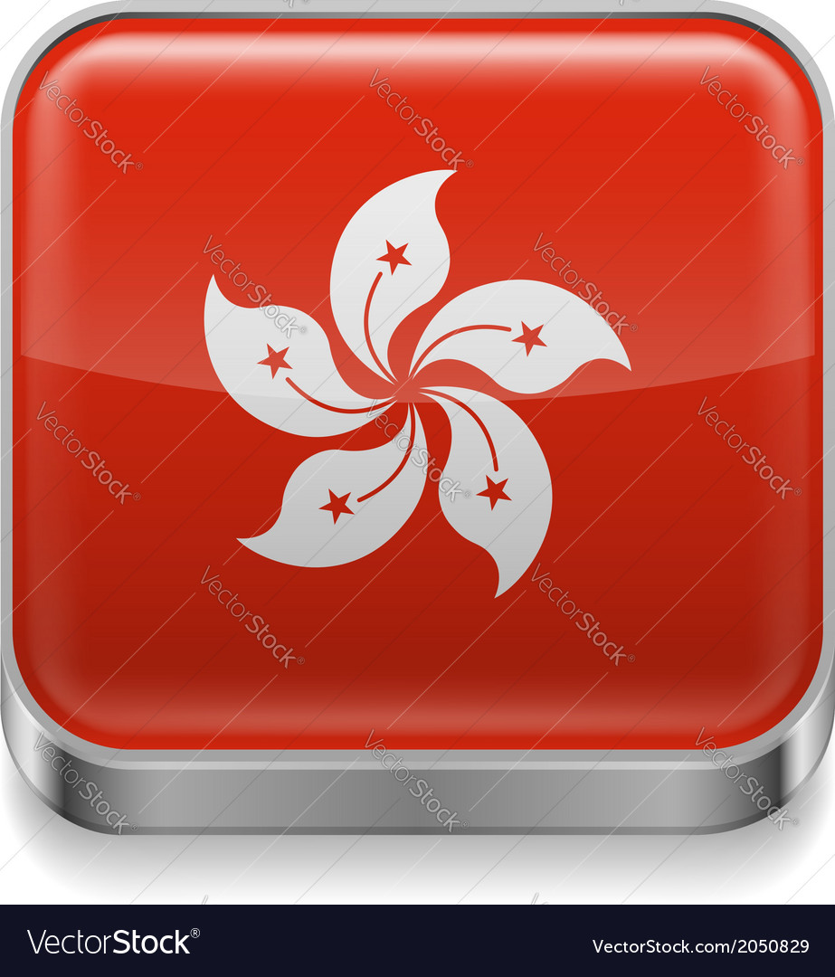 Metal icon of hong kong vector | Price: 1 Credit (USD $1)