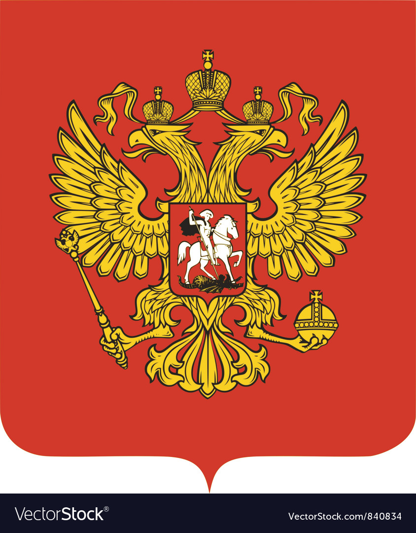 Coat of arms of russia vector | Price: 3 Credit (USD $3)