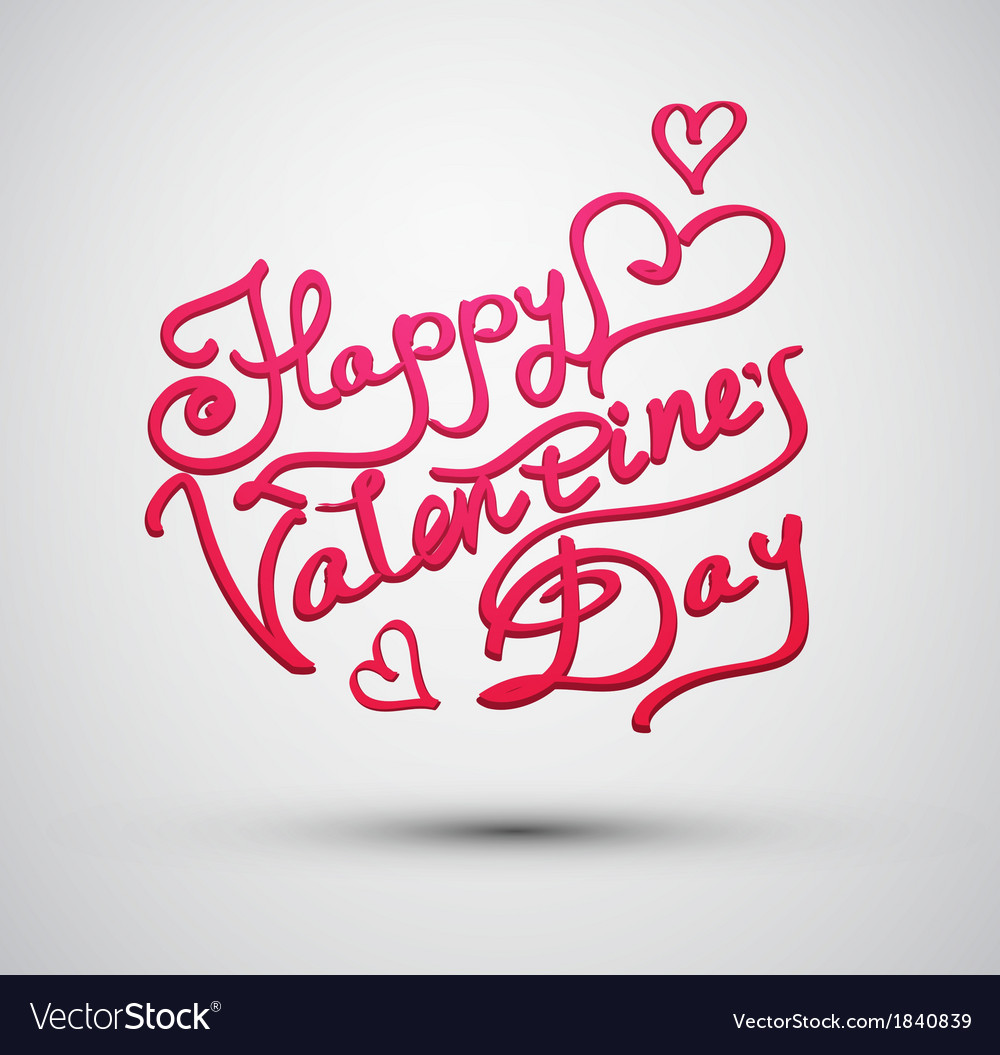 Inscription to valentines day vector | Price: 1 Credit (USD $1)