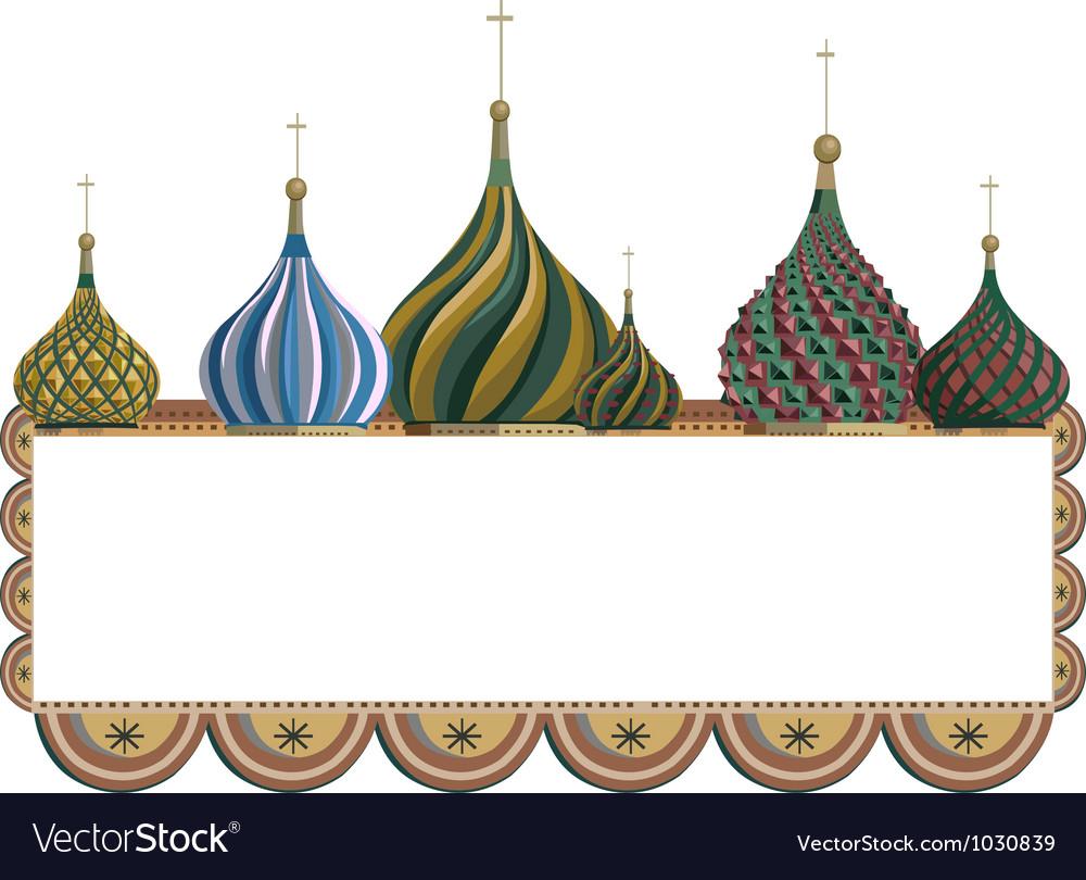 Russian border vector