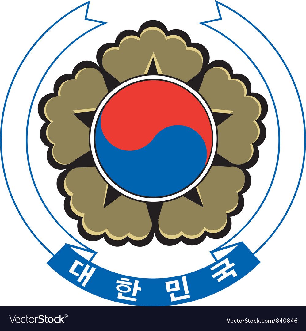 Coat of arms of south korea vector | Price: 3 Credit (USD $3)