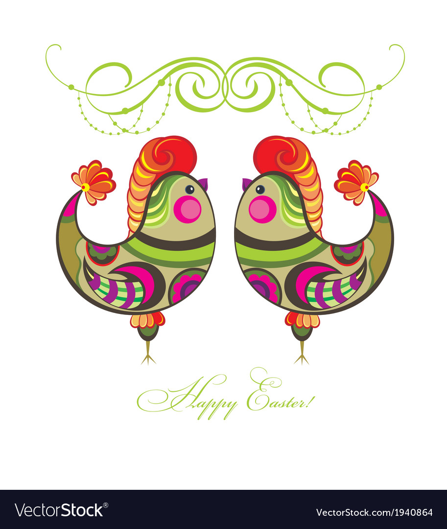 Easter chicken vector | Price: 1 Credit (USD $1)