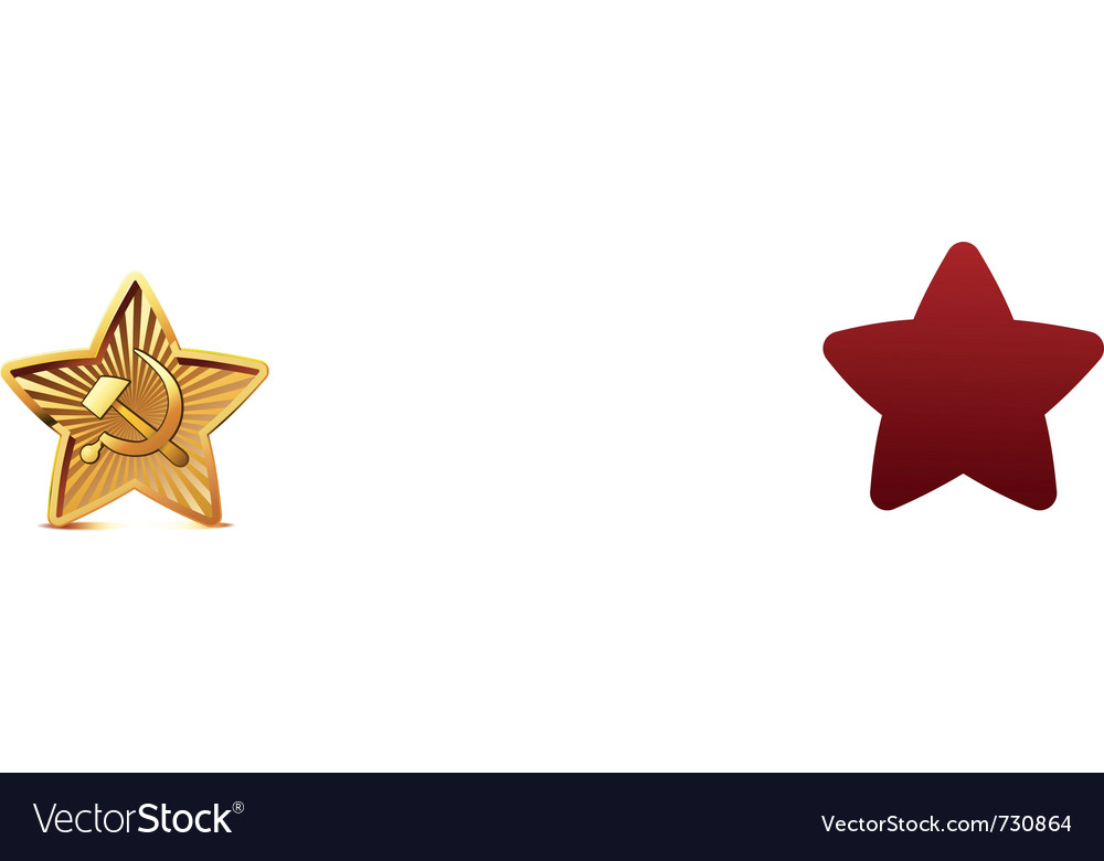 Golden soviet star with hammer and sickle vector | Price: 1 Credit (USD $1)