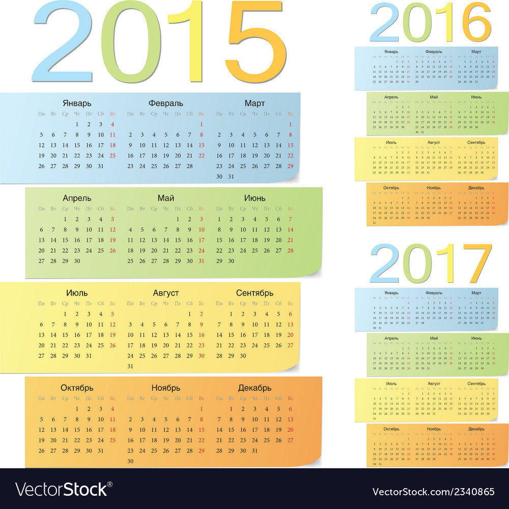 Set of russian color calendars vector | Price: 1 Credit (USD $1)