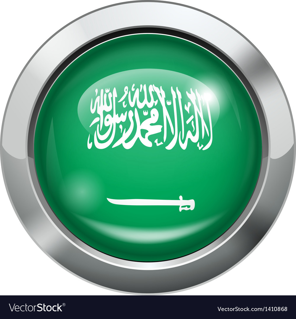Arab saudi flag metal button vector | Price: 1 Credit (USD $1)