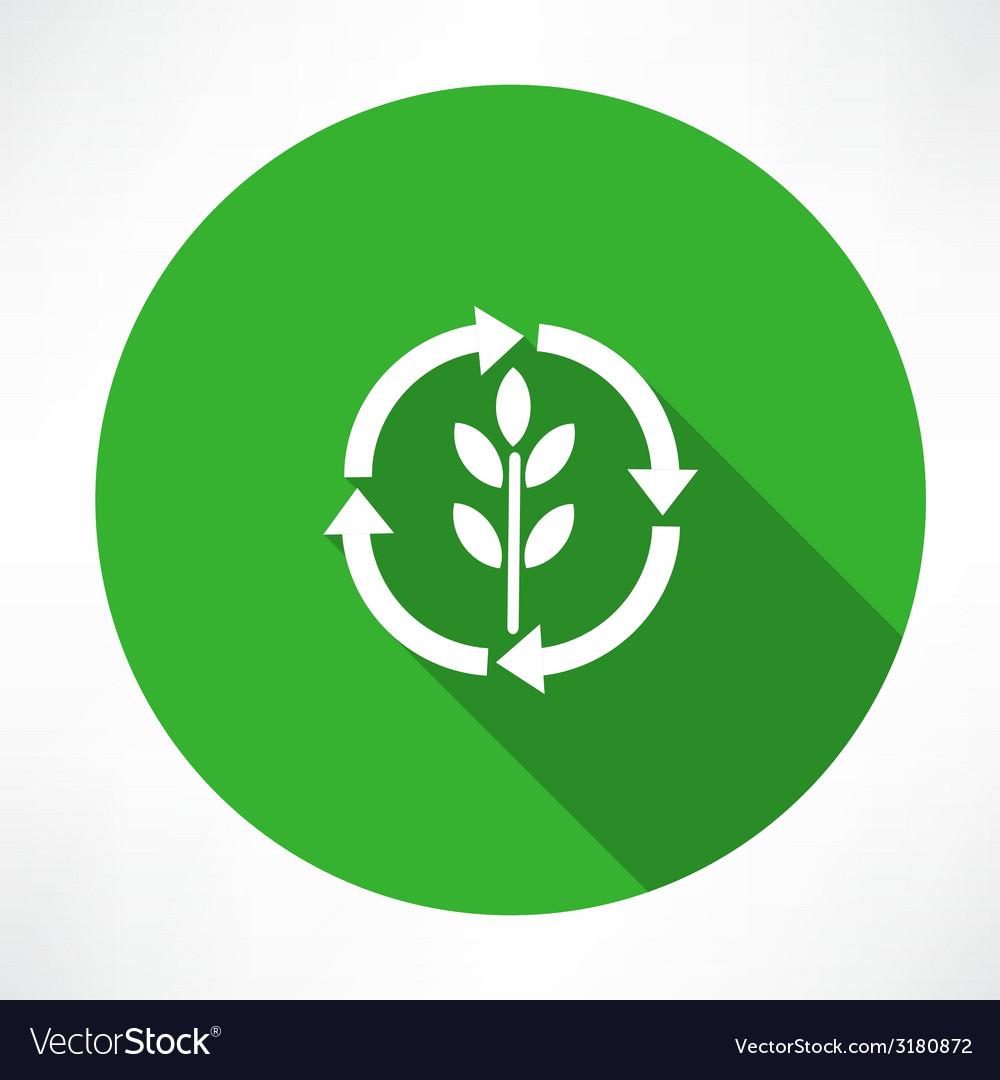 Eco green leaf logo vector | Price: 1 Credit (USD $1)