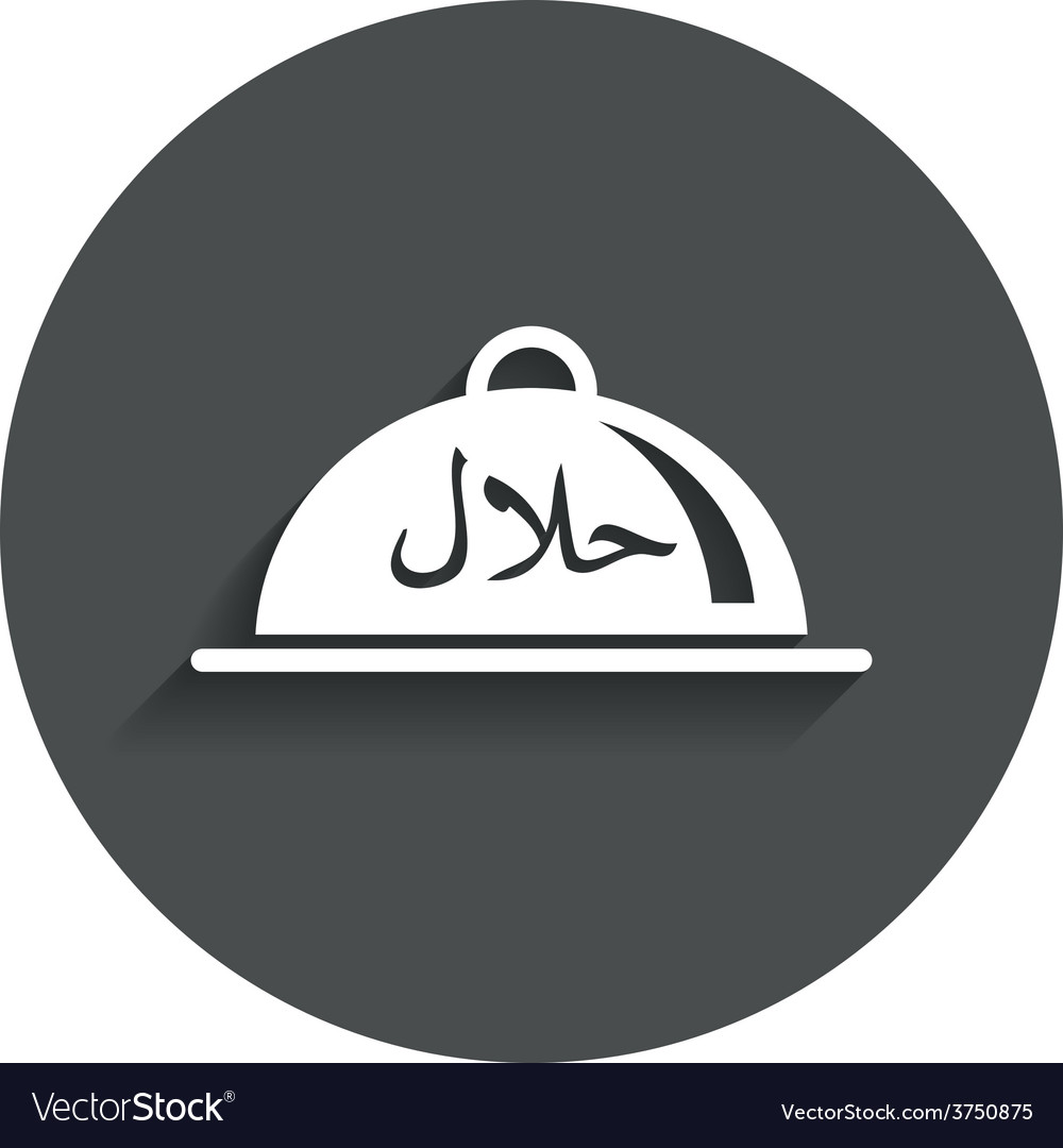 Halal food product sign icon natural food vector   Price: 1 Credit (USD $1)