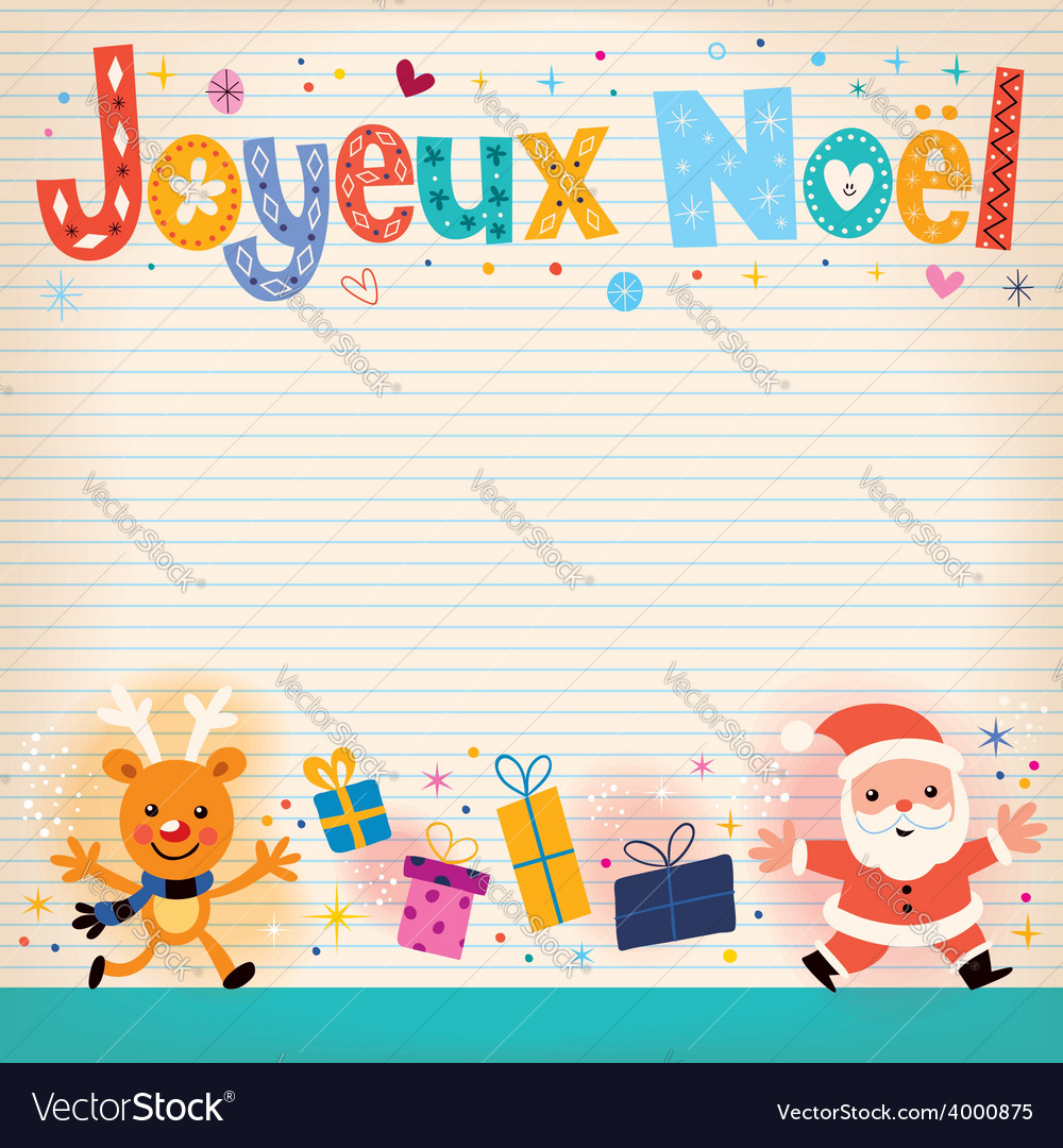 Joyeux noel - merry christmas in french card vector | Price: 1 Credit (USD $1)