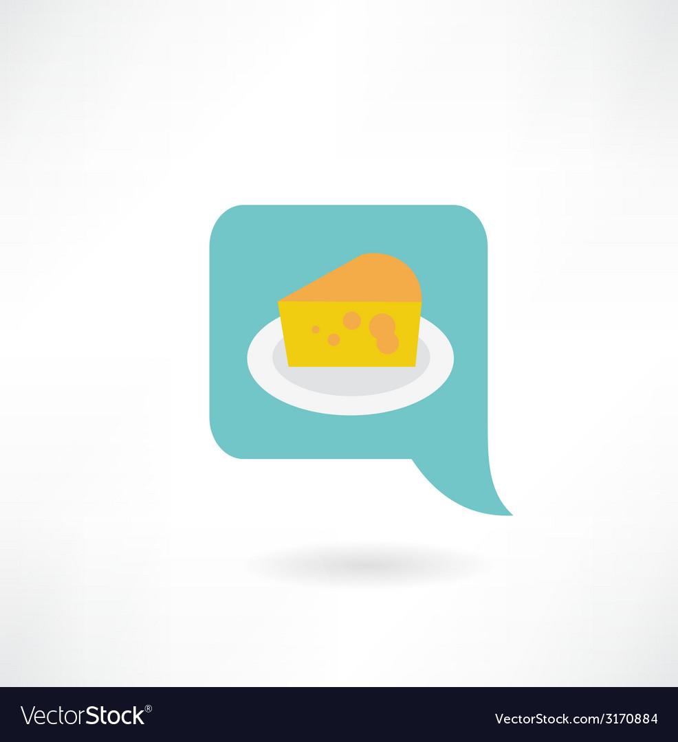 Cheese on a plate icon vector | Price: 1 Credit (USD $1)