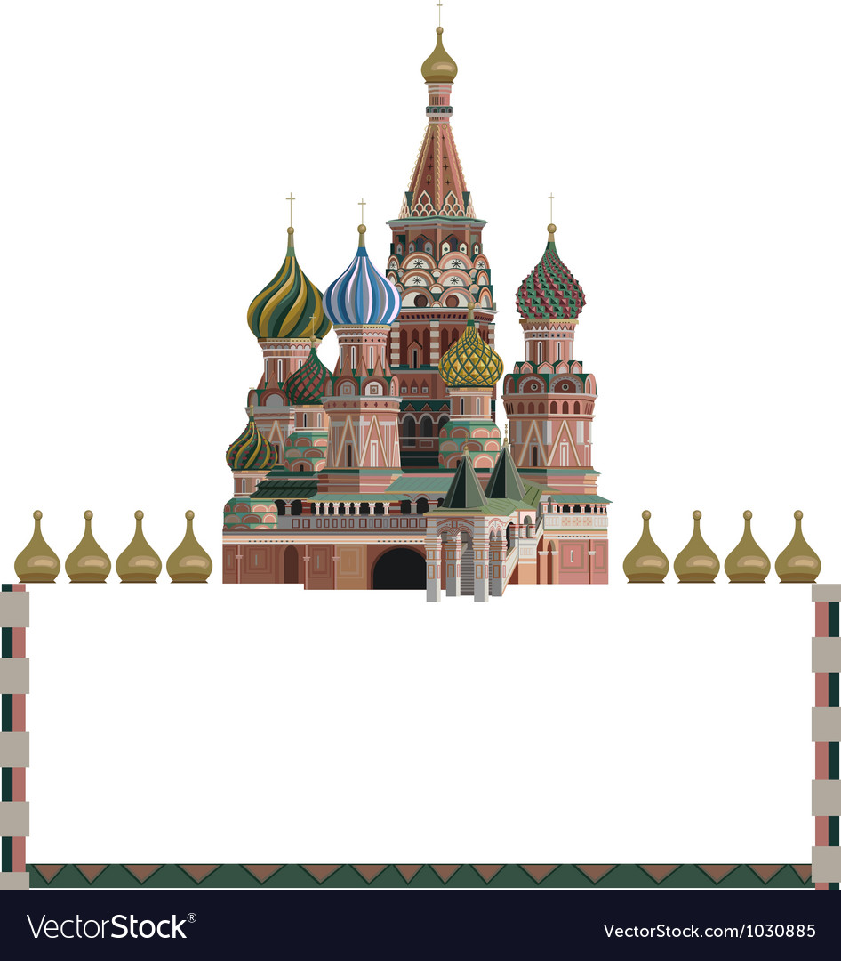 St basil vector | Price: 1 Credit (USD $1)