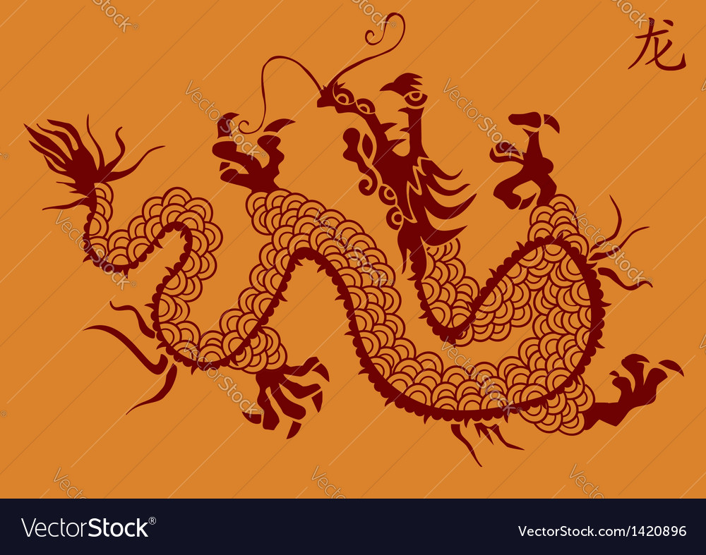 Chinese dragon silhouette vector | Price: 1 Credit (USD $1)