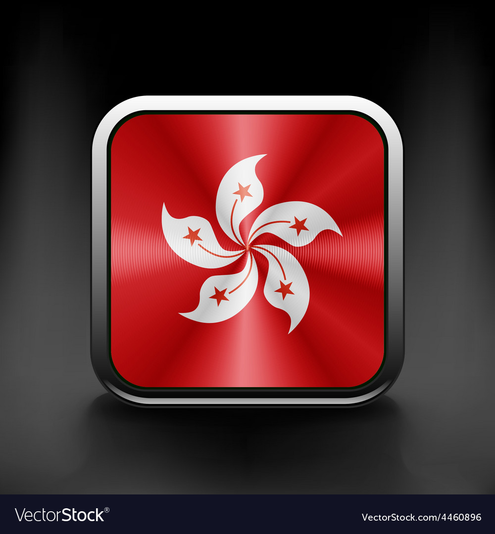Hong kong flag button on white vector | Price: 1 Credit (USD $1)