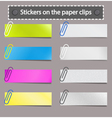 Stickers on the paper clips vector