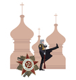 Russian background vector