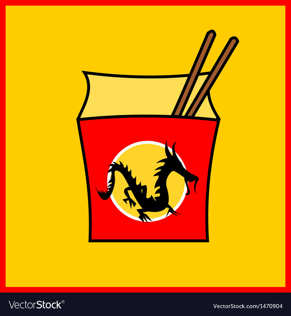 Chinese fastfood restaurant logo vector | Price: 1 Credit (USD $1)