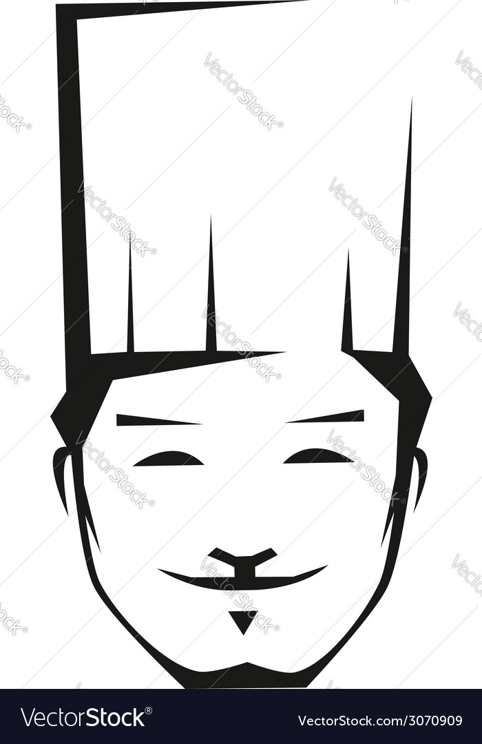 Smiling young chef in a toque vector | Price: 1 Credit (USD $1)