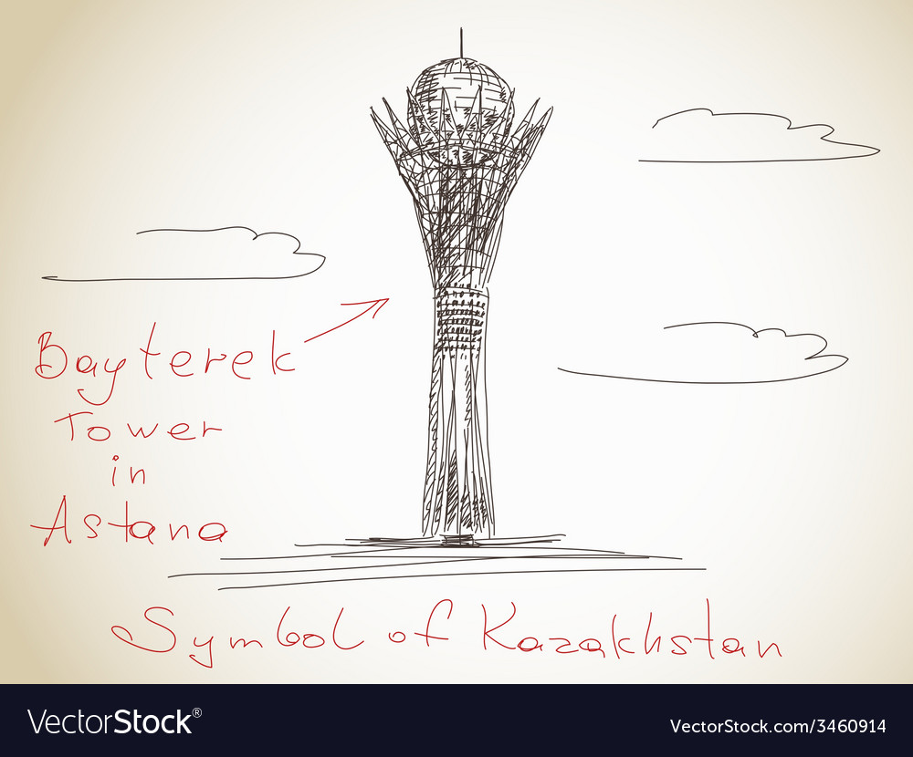 Bayterek tower in astana vector   Price: 1 Credit (USD $1)