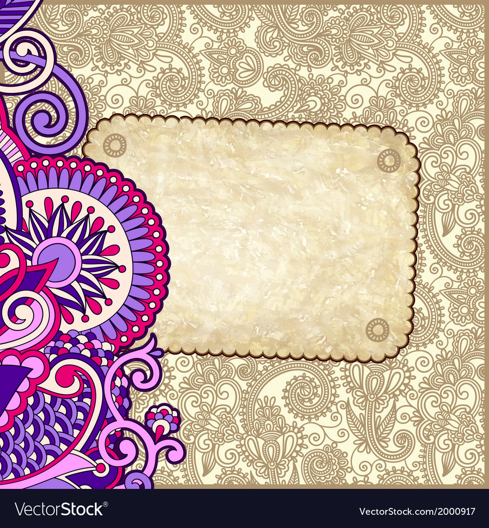 Ornate floral grunge vintage template vector | Price: 1 Credit (USD $1)
