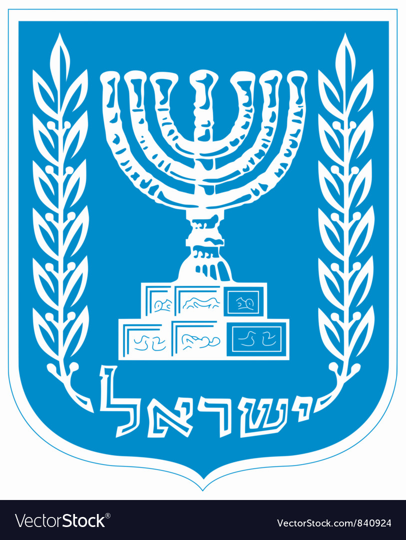 Coat of arms of israel vector | Price: 1 Credit (USD $1)
