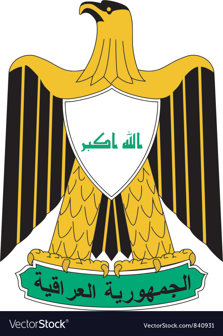 Coat of arms of iraq vector | Price: 1 Credit (USD $1)