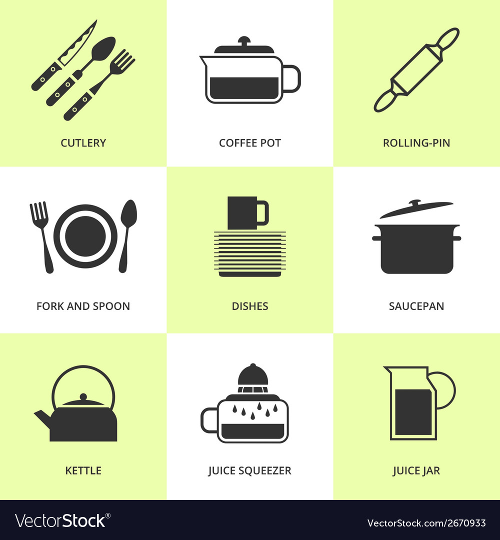 Set of black cutlery and dishes icons vector | Price: 1 Credit (USD $1)