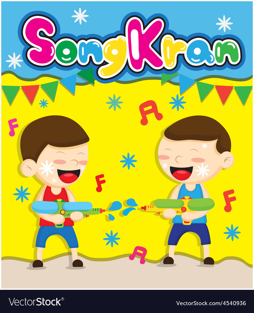 Two boys are playing with a water gun vector | Price: 1 Credit (USD $1)