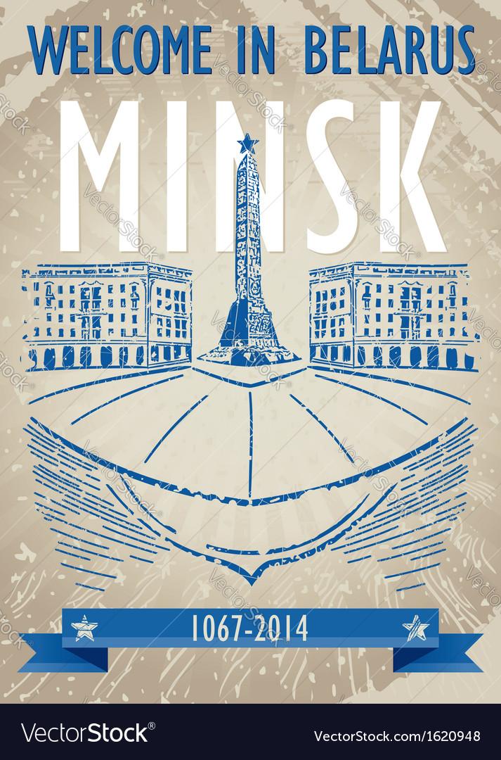 Retro grunge poster invitation to minsk belarus vector | Price: 1 Credit (USD $1)